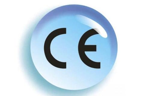 CE标志是什么意思?