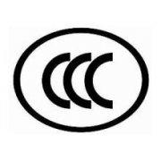 3C认证标志的作用