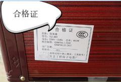 淘宝产品怎么获取3C认证标志