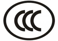 3C认证产品目录完整版