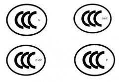 国家强制3C认证标志使用和管理的有关规定