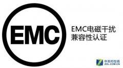 电磁兼容EMC指令介绍和产品范围