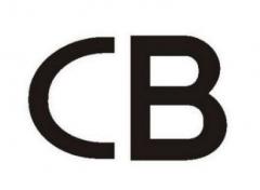 如何办理CB认证? CB认证费用是多少?