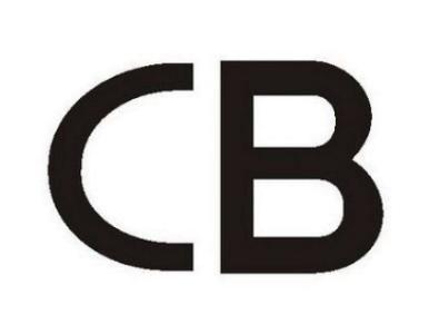 办理CB认证