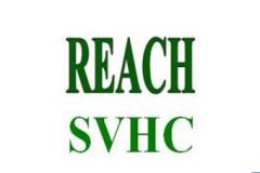 REACH最新检测项目183项