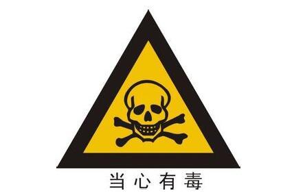 RoHS认证有害物质