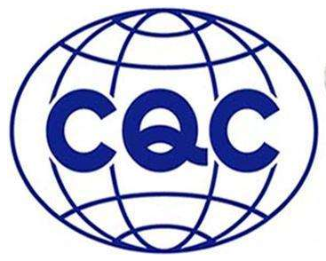 CQC认证_3C认证