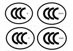 企业产品找3C认证代理机构办理的好处是什么?