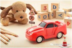 加拿大发布玩具条例修订