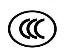 CCC证书派生有哪些方式?
