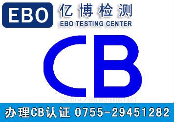 cb主要做哪些测试