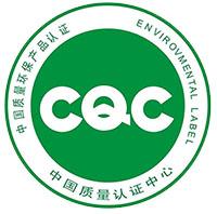 cqc绿色通行证