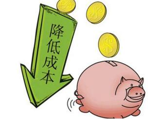 cqc认证降低成本