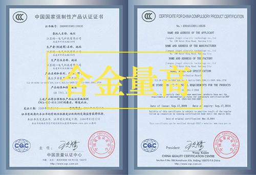 3c证书含金量高