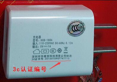 产品3C认证查询