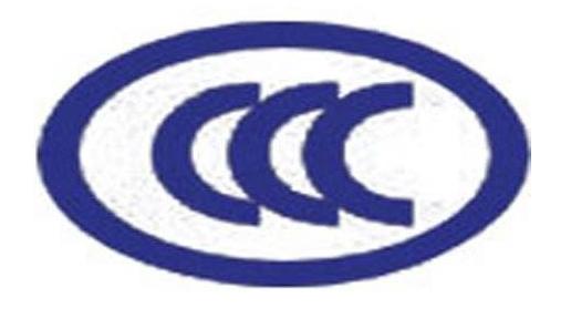 ccc申请流程