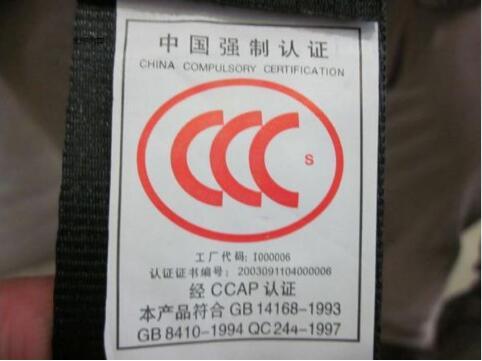 小工厂3C认证