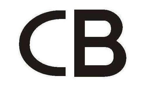 CB认证哪个国家