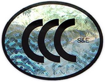CCC电磁兼容标志