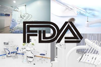 医疗器械fda认证查询