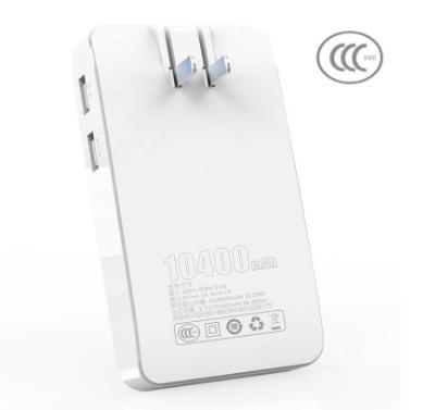 充电宝3c认证标志