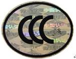 3c认证标志尺寸