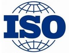 ISO9001:2008和ISO9001:2015区别