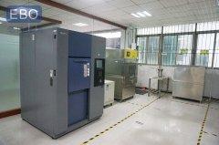 可靠性实验室1