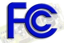 FCC认证方式有哪些