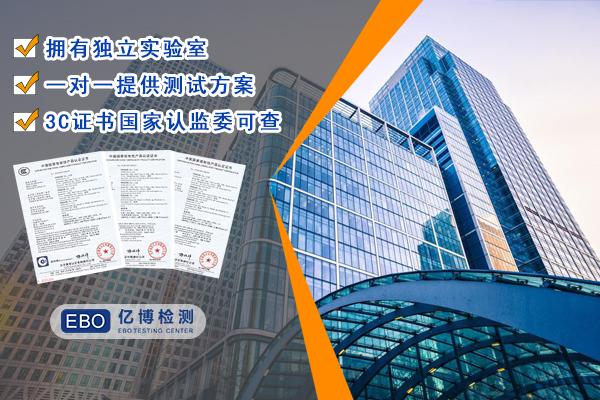 中国CCC认证形式